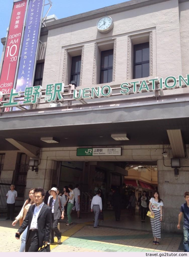 上野JR站