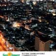 新華旅遊推出的曼谷5天自由行Package,平到笑的價錢,但出發日期只限8月28日! 住曼谷5星級皇家蘭花喜來登酒店,要訂就要快,優惠限定! 還有其他3-5天的行程,沒有那麼便宜,但依舊相宜。 新華旅遊online:http://www.s […]
