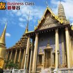 thailand_business
